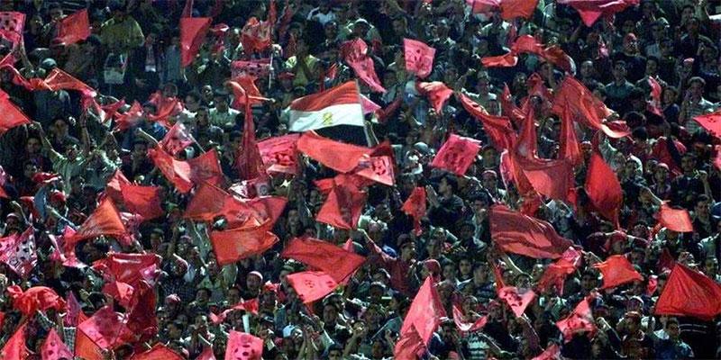 مصر: توقيف 8 من مشجّعي الأهلي
