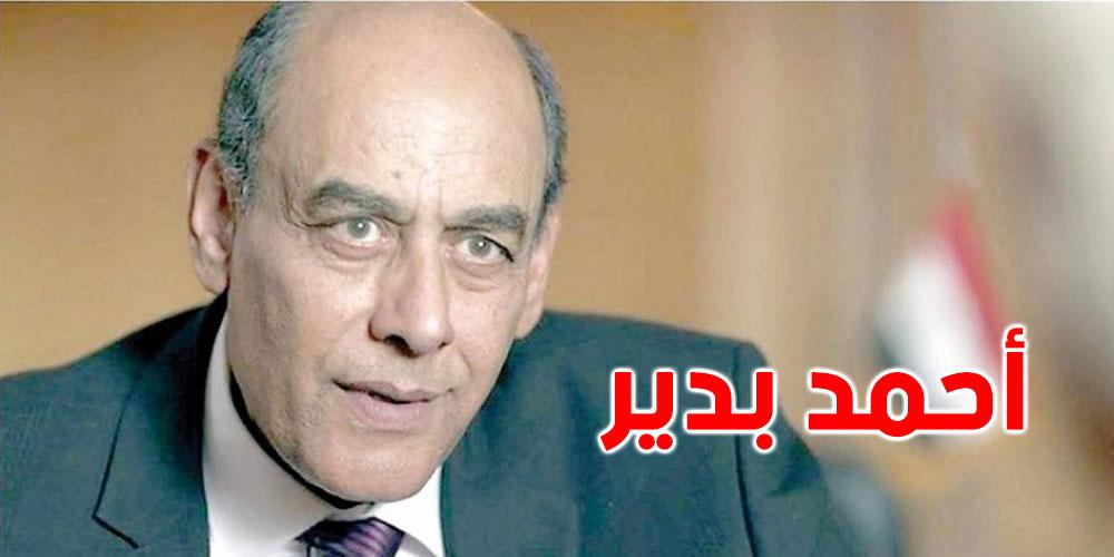 ابنة أحمد بدير تخطف الأضواء..وجدل بعد وصفها ''مزه بنت الأقرع''