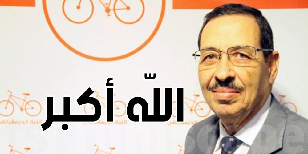 Décès du dirigeant au courant Démocratique Ahmed Bouazzi