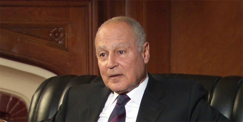 الجامعة العربية تنتقد قرار أمريكا تعليق مساعدات للفلسطينيين