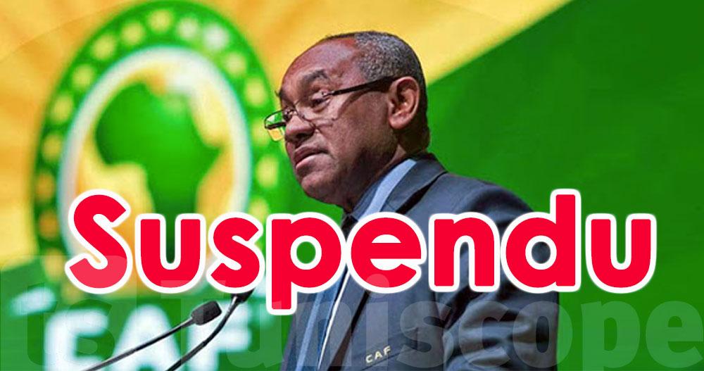 Ahmad Ahmad, président de la CAF, suspendu 5 ans par la FIFA