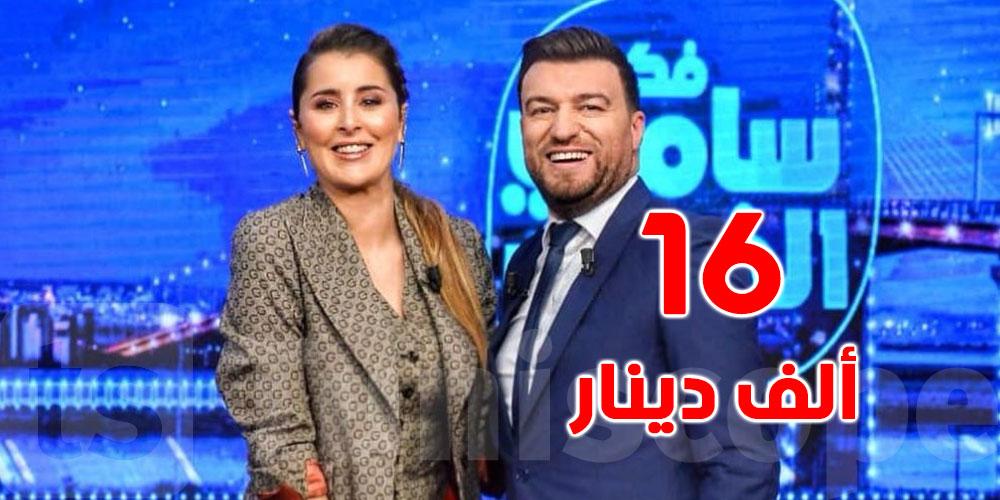 بالصور..عائشة بن أحمد تظهر بإطلالة تجاوز سعرها 16 ألف دينار