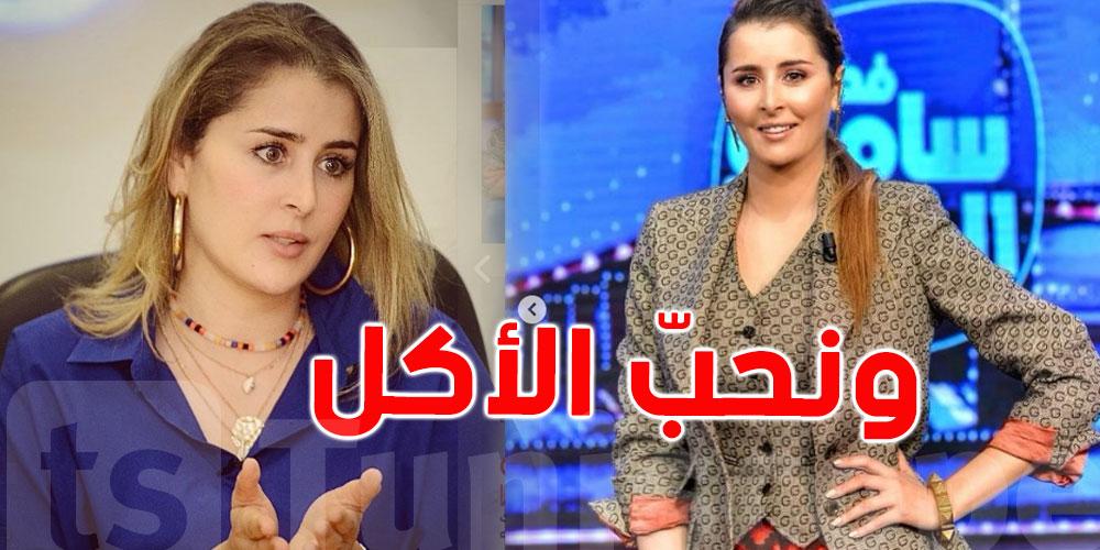 عائشة بن أحمد: كنت نكيّف وبطّلت...وقتها حسيت حياتي تبدلت''