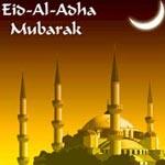 Deux jours de congé à l'occasion de l'Aïd El-Idha
