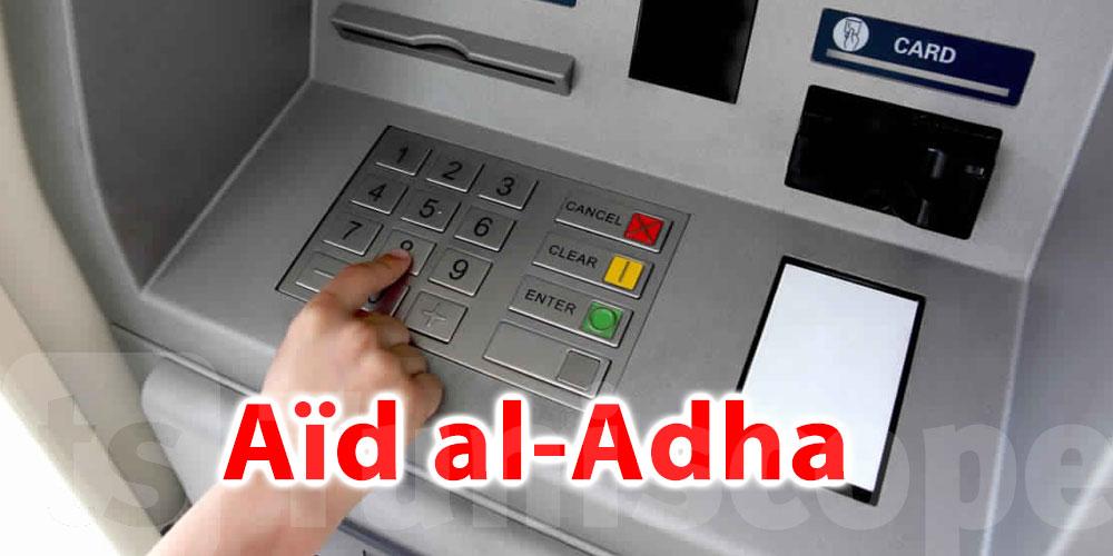 Aïd El Idha: La BCT appelle les banques à alimenter les DAB