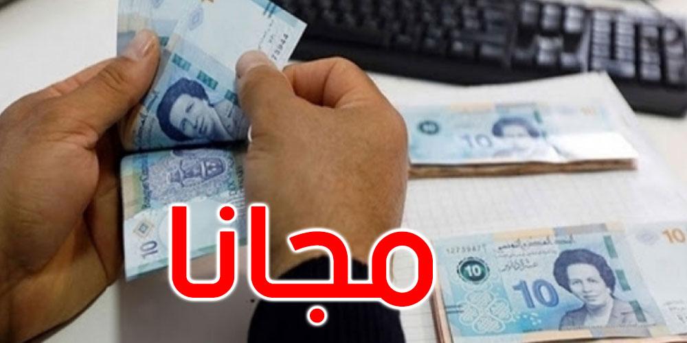 المساعدات الاجتماعية: البريد التونسي يؤمن التوزيع مجانا دون توظيف معاليم