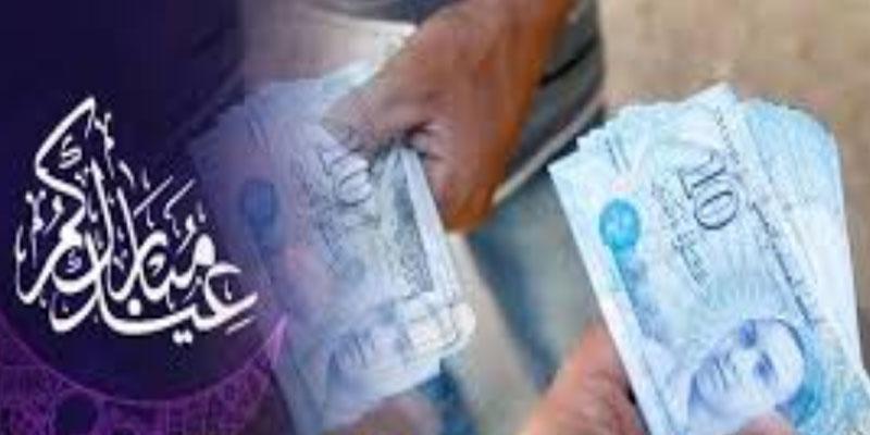 غدا: صرف مساعدات عيد الأضحى للعائلات المعوزة