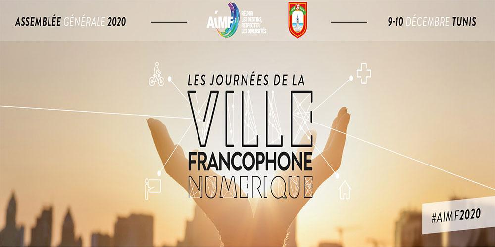 Congrès 2020 des maires francophones