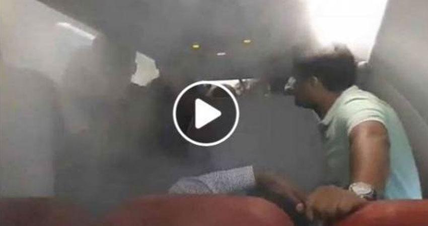 طيار يخنق الركاب بنظام التكييف بعد رفضهم النزول من الطائرة