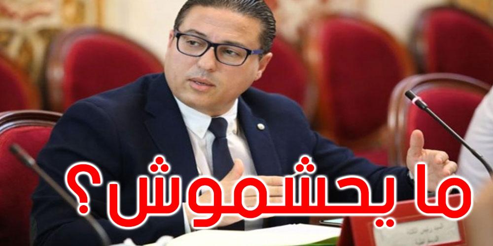 !هشام العجبوني: ما يحشموش على رواحهم