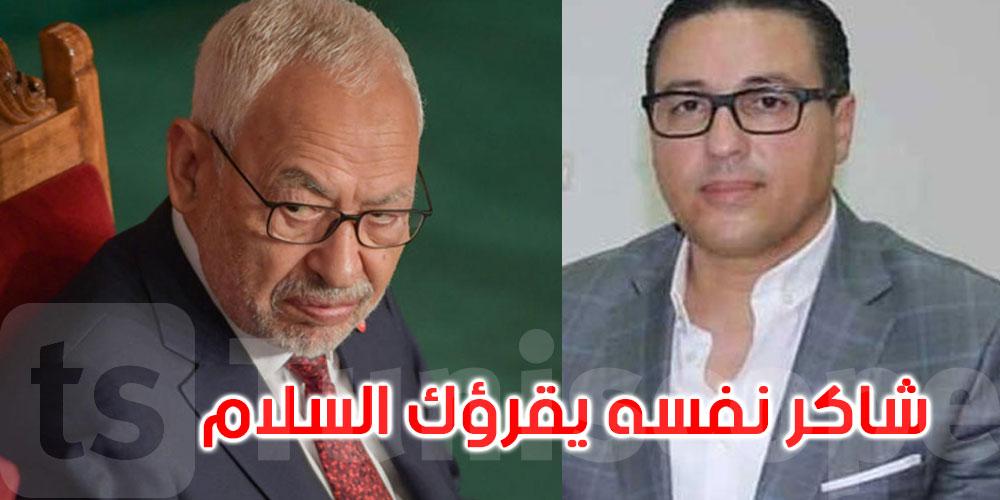 العجبوني يعلق على بيان المكتب التنفيذي للنهضة: يقتل الميت ويمشي في جنازتو