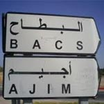 Djerba-Ajim : Les habitants en sit-in suite à la visite de Hamadi Jebali