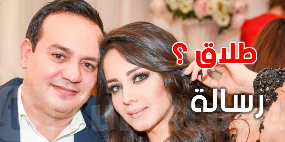 حول طلاقها من علاء الشابي .. رملة الذويبي تردّ وتوجه رسالة..
