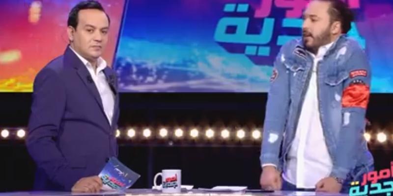 بالفيديو: علاء الشابي يغادر برنامج أمور جدية