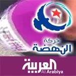 أنصار النهضة يعتدون على فريق العربية و الجزيرة تبث مباشر من تونس