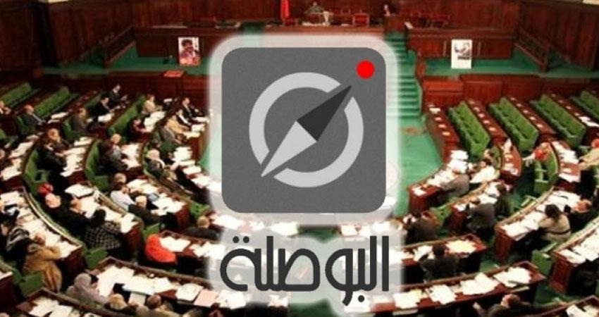 منظمة البوصلة: تنقيح القانون الانتخابي غلّف برداء 'حماية الديمقراطية'