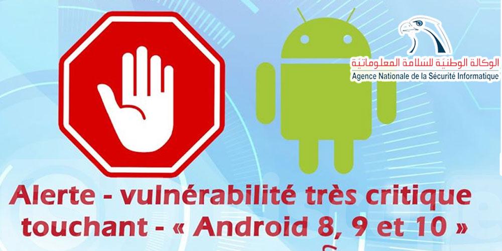 L'ANSI alerte sur des vulnérabilités critiques touchant les systèmes d'exploitation mobiles Android