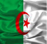 هزة أرضية تضرب الجزائر العاصمة