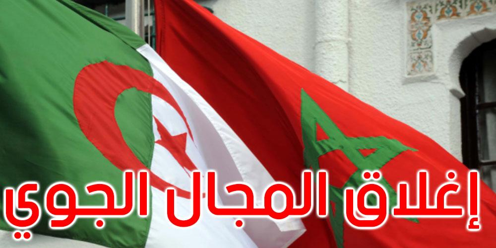 عاجل: الجزائر تقرر إغلاق مجالها الجوي أمام جميع الطائرات المدنية والعسكرية المغربية