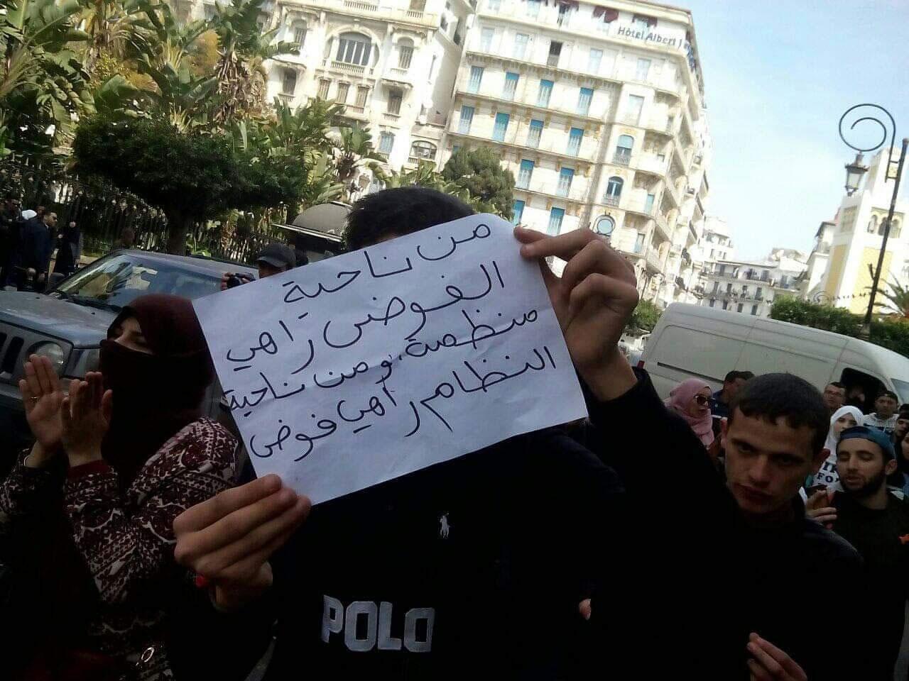 بالصور.. شعارات طريفة من احتجاجات الجزائر