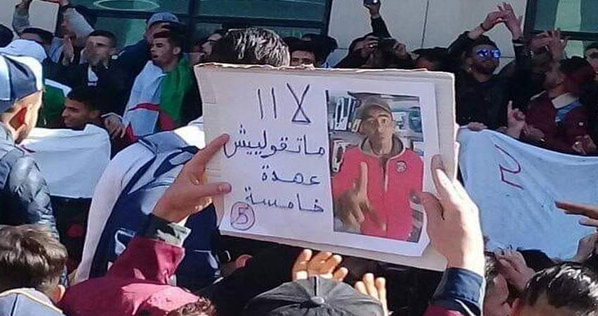 نحو مئة جزائري يتظاهرون في تونس ضد ولاية خامسة لبوتفليقة