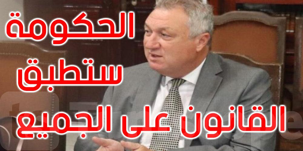وزير المالية يحذّر: يجب العودة إلى العمل