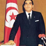 Procès Ben Ali: la défense se retire, audience suspendue