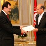 في 3 صفحات : رسالة إستقالة رئيس الحكومة السيد علي العريض