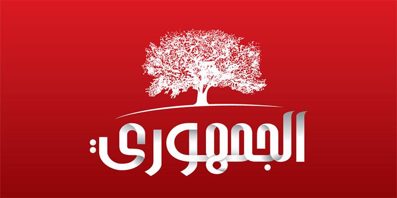 Amendements de la loi électorale : ''une étape importante'', selon Al Joumhouri