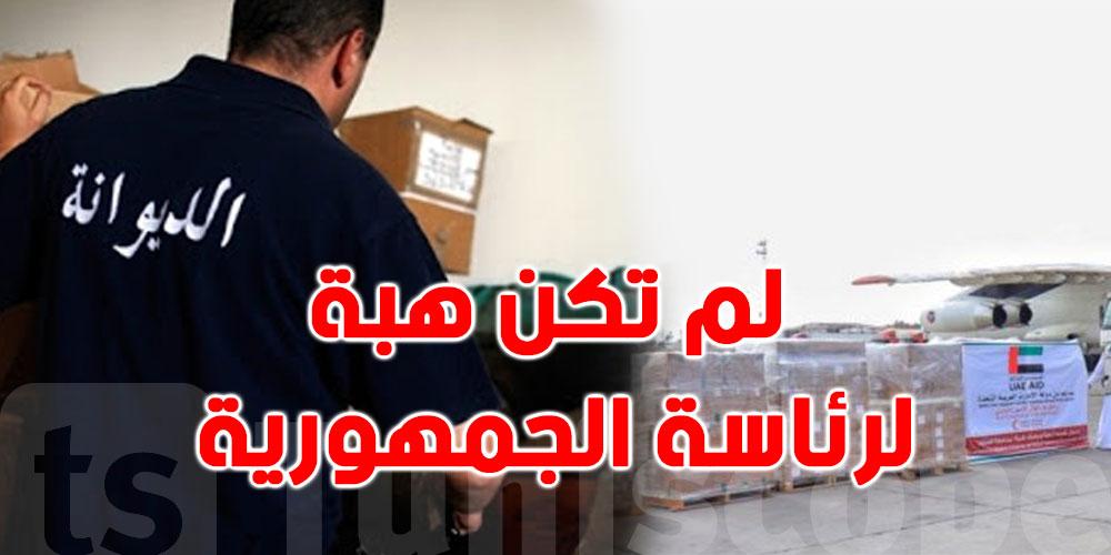الديوانة تكشف كواليس دخول''اللقاحات الإماراتية'' إلى تونس