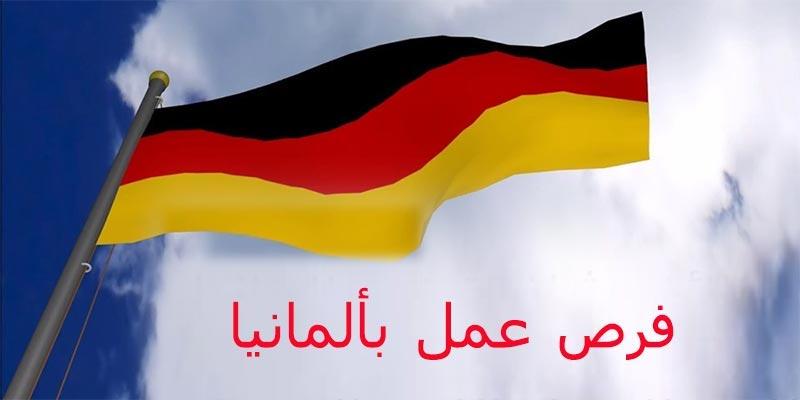 التوظيف في ألمانيا يبلغ مستوى قياسيا مرتفعا في 2019