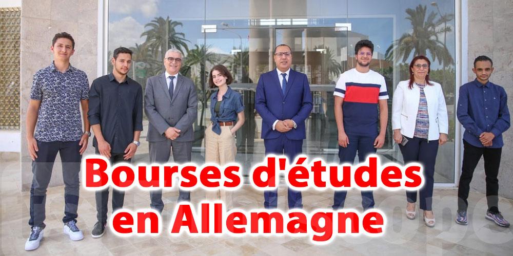 Bourses d'études en Allemagne pour les meilleurs bacheliers