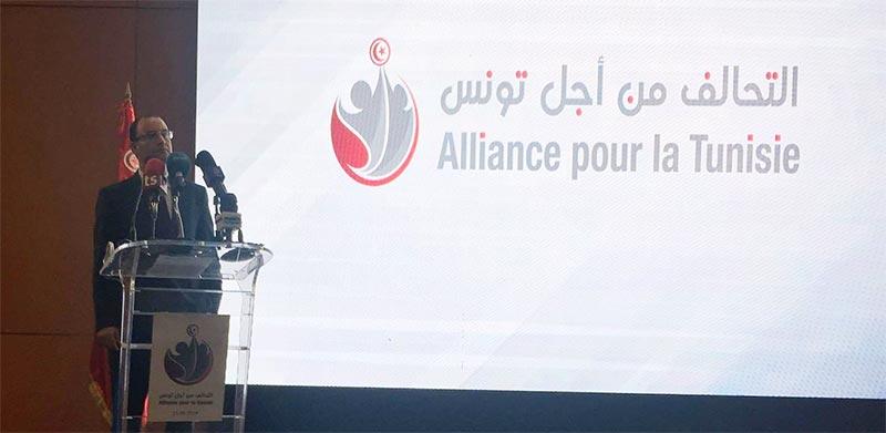 بالفيديو: كل التفاصيل عن الحزب عدد 216 ''التحالف من أجل تونس''