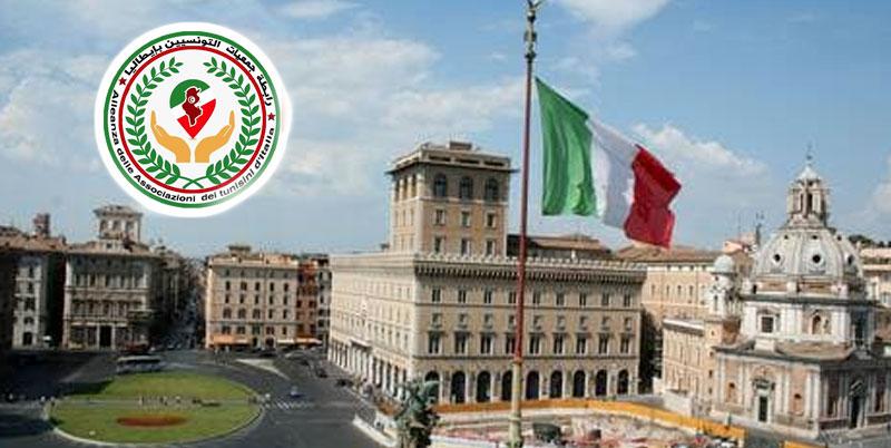 L'alliance des associations tunisiennes en Italie appellent à la suspension des voyages de et vers l'Italie