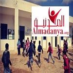 L'Association Almadanya prend en charge 3800 élèves issus des régions