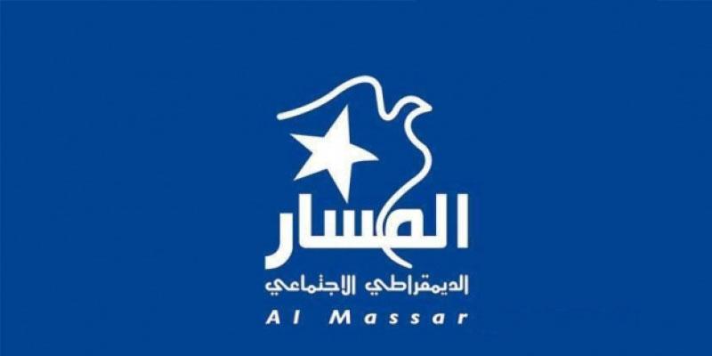 Al Massar appelle à hâter la désignation d'une personnalité politique capable de former un gouvernement rétréci