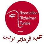 Alzheimer, malades et familles ont besoin de soutien