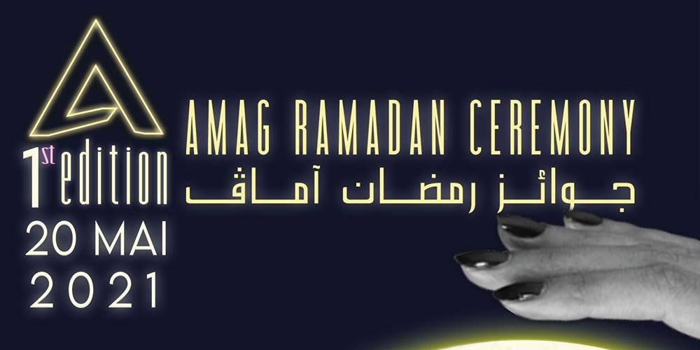 AMAG RAMADAN CEREMONY : nouvelle date et l'affiche dévoilée