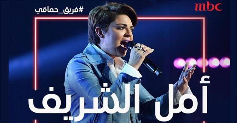تونسية تبهر مدرّبي ''ذا فويس'' بصوتها الفريد..وحماقي يهديها وردة