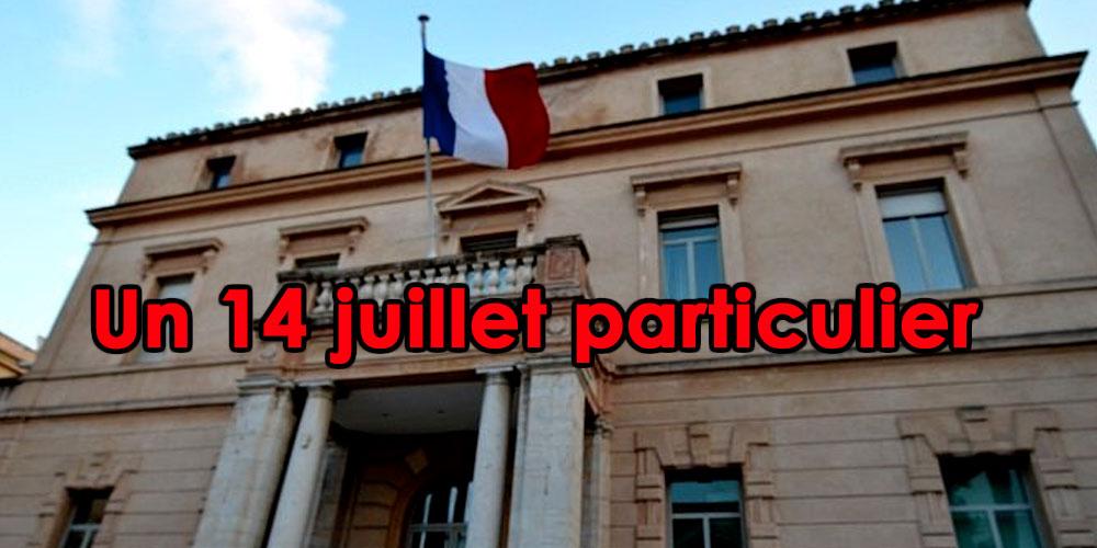 L'ambassade de France en Tunisie ne célébrera pas la fête du 14 juillet cette année