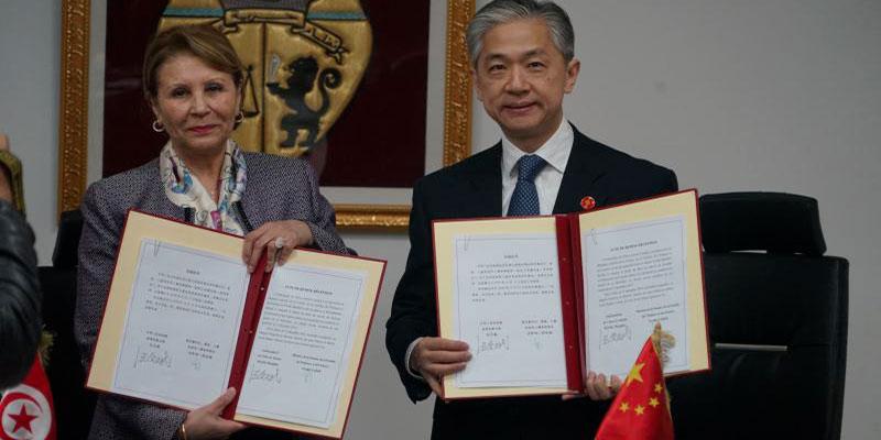 L'Ambassade de Chine offre des ordinateurs et du matériel au ministère de la femme