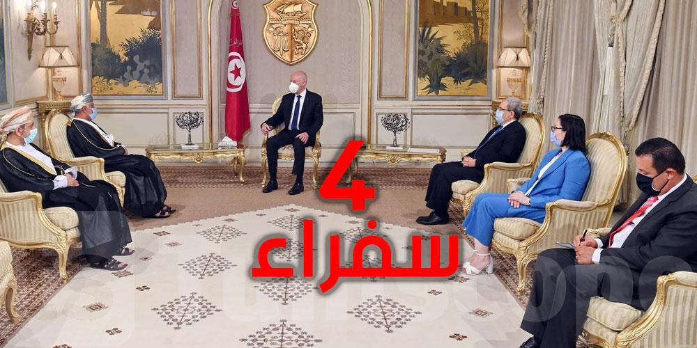 رئيس الجمهورية يتقبل أوراق اعتماد 4 سفراء جدد