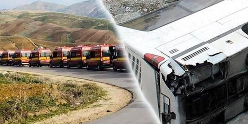 Accident de Amdoun : 3 blessés quitte l'hôpital et 16 autres sous contrôle