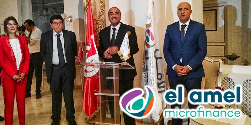« El Amel Microfinance », nouvel acteur de la microfinance en Tunisie