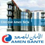 Les caractéristiques de la nouvelle Clinique Amen à Béja