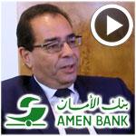 En vidéos : Ahmed El Karm présente l'histoire, l'avenir et la vision de l'Amen Bank