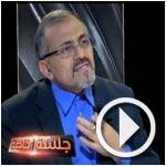 فيديو:عامر العريض: ملتزمون بخارطة الطريق و خلافاتنا ستُطرَح على طاولة الحوار الوطني