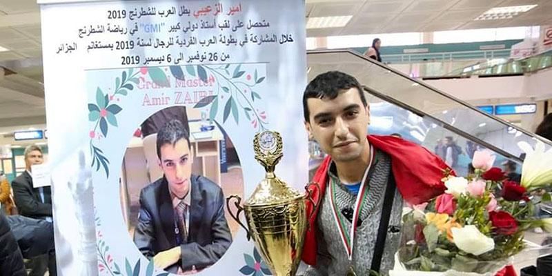 Amir Zaibi, le champion arabe d'échecs est Tunisien