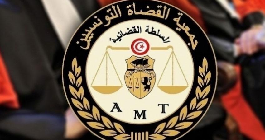 جمعية القضاة تطالب بحماية المحاكم والقضاة من الاعتداءات