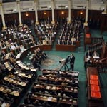 Approbation de la demande des députés concernant la tenue d'une séance exceptionnelle